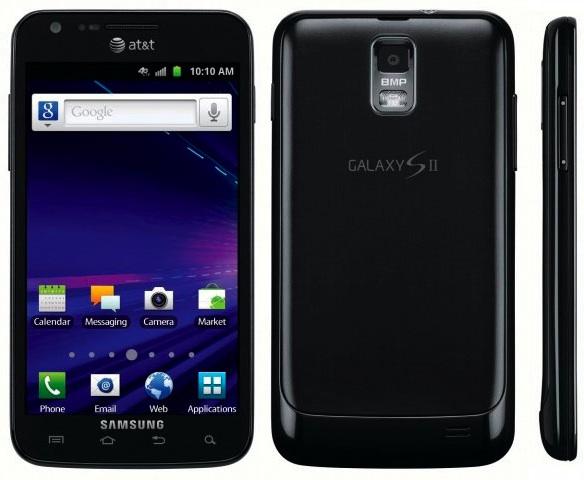 Unlock Samsung Galaxy S2 Skyrocket i727