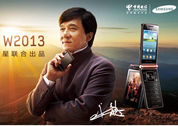 Samsung flip phone Jackie Chan