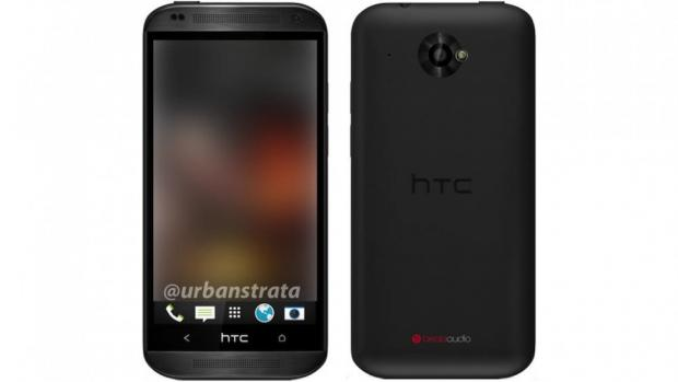 HTC Zara leaked pictures