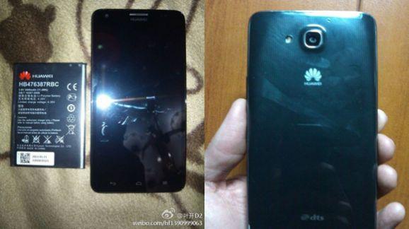 Huawei G750 leak