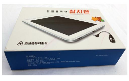 Samjiyon SA-70 tablet