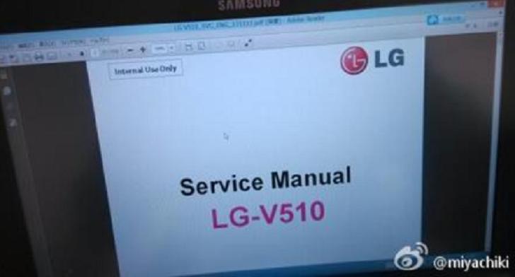 LG V510 Nexus 8 leak