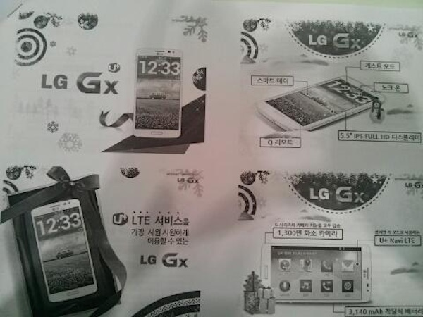 LG Gx ad flyer