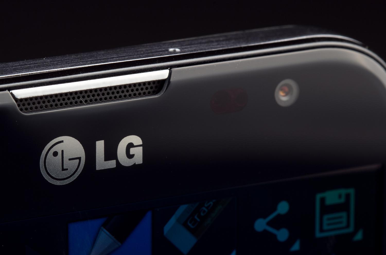 LG Optimus G Pro 2 rumors