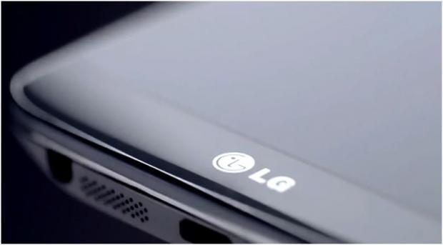 LG G3 rumors