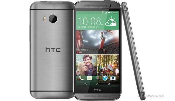 HTC One M8 Mini rumors