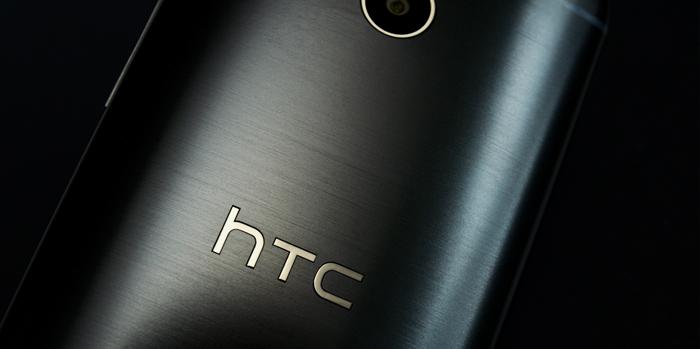 HTC One M8 Prime rumors