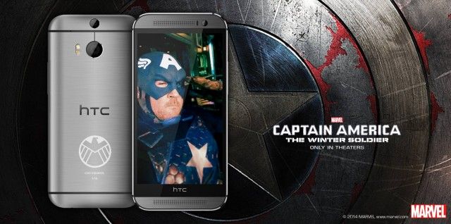 htc one m8 shield edition