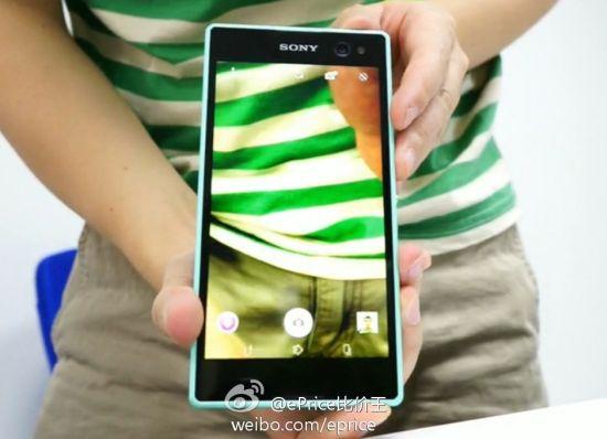 Sony Xperia C3 leak