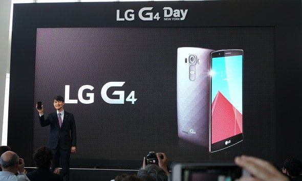 lg g4 launch event